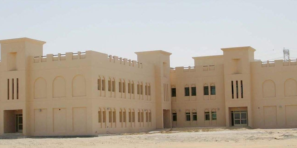 Dubai Islamic Institute , Knowledge Village, Dubai