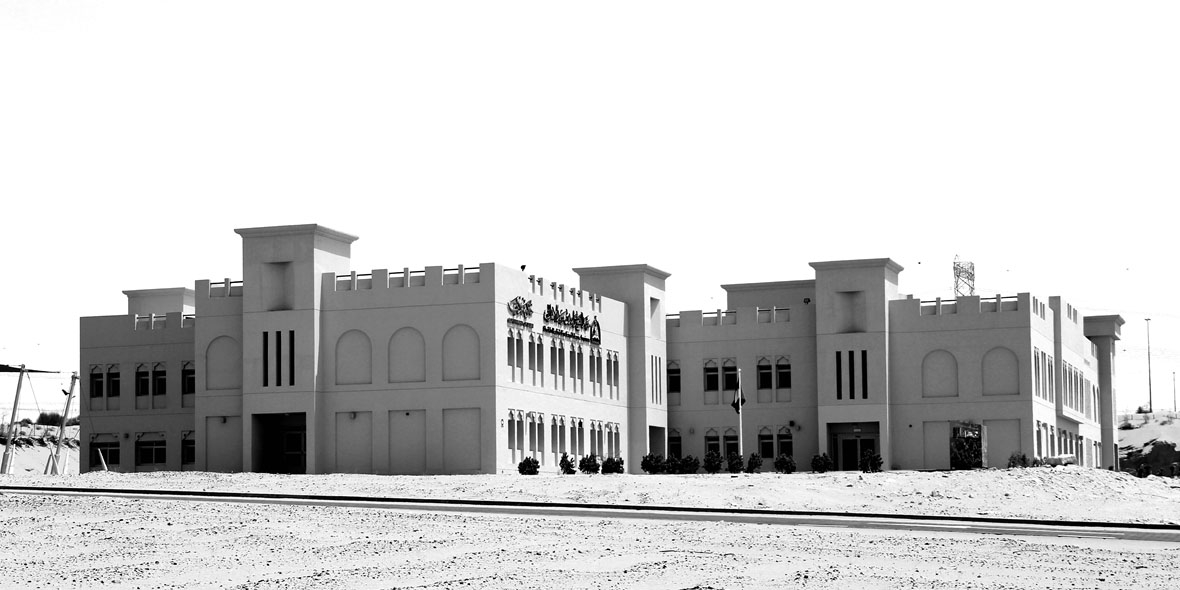 Islamic Institute shot of building