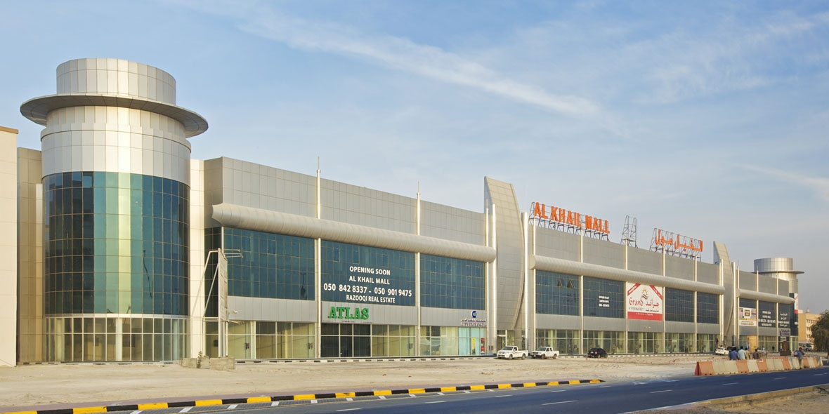 Al Khail Mall , Al Quoz 4th, Dubai
