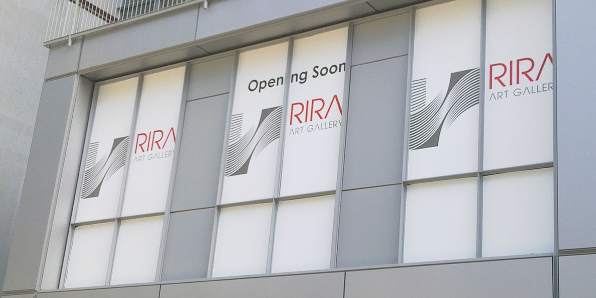 Rira Art Gallery Photo Shot