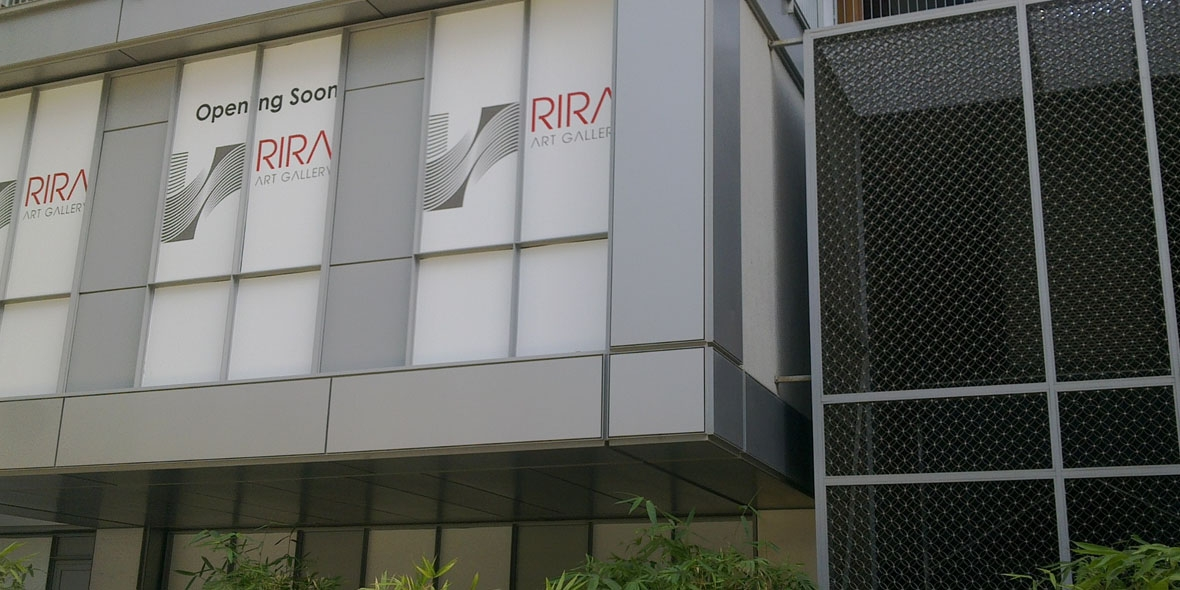 Rira Art Gallery Outside Building Photoshot