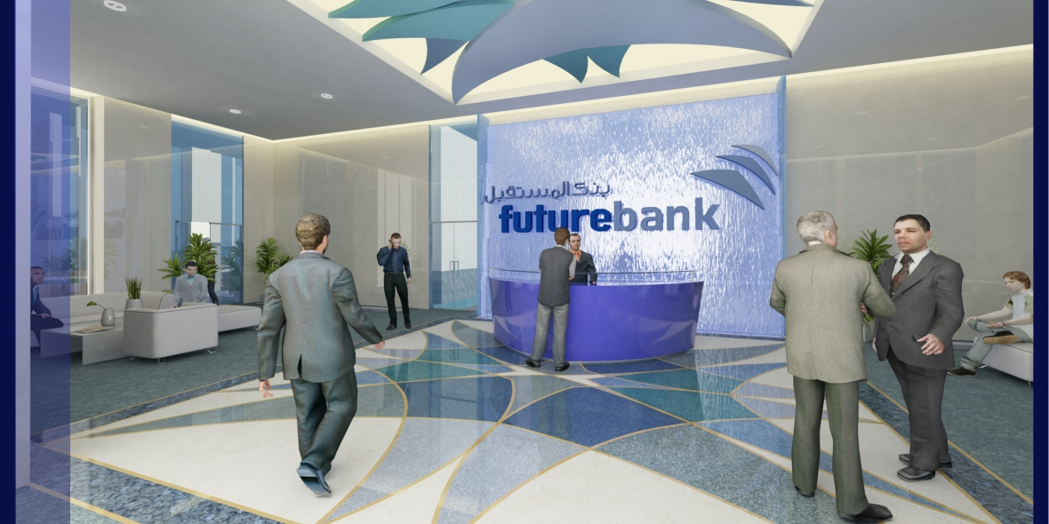 Future Bank HQ, Manama, Bahrain