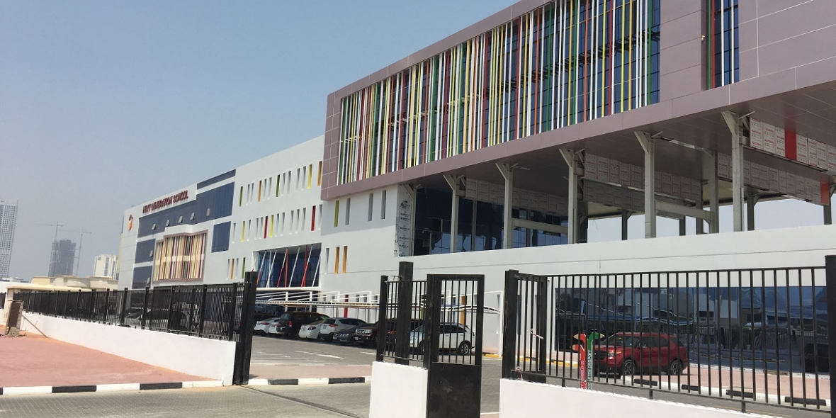 Next Generation School , Dubai