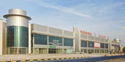 Al Khail Mall  ,Al Quoz 4th, Dubai